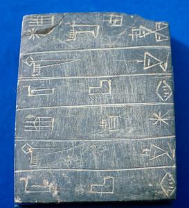 clay tablet,kleitablet,tablette d'argile