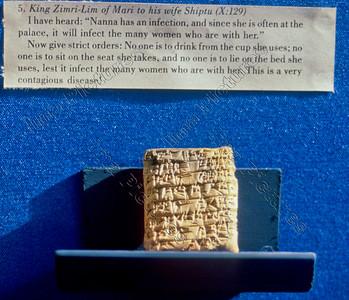cuneiform,spijkerschrift,cunéiforme