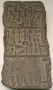Hittite hieroglyph1345BC,hittieitische hiërogliefen,hiéroglyphes Hittites