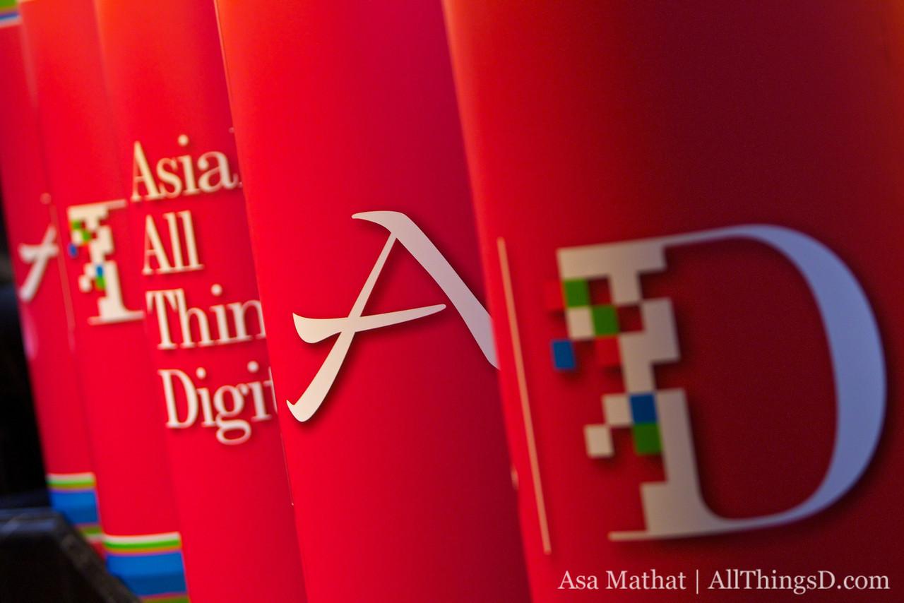 asiad-20111019-142444-00184