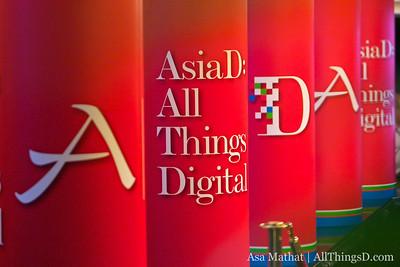 asiad-20111019-142936-00206
