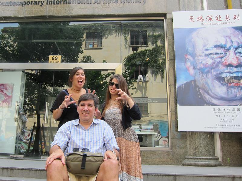 Shanghai Art District