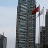 Skyscrapers of Financial Center