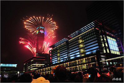 Tapei 101 News Years Eve!