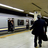 Train à Tokyo