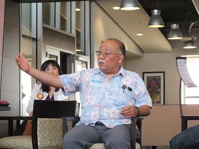 Asian American Studies (AAS) SoCal Meeting