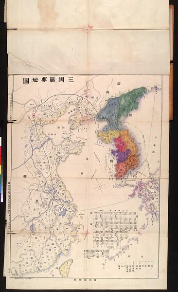 Hokusei chizu