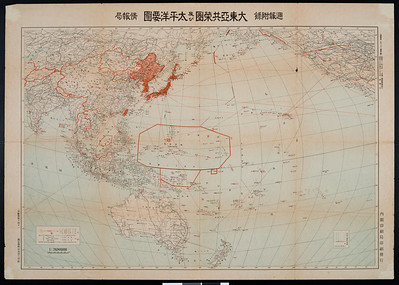 Sketch map of the Greater East Asian Co-Prosperity Sphere and the Pacific Ocean (Japanese,