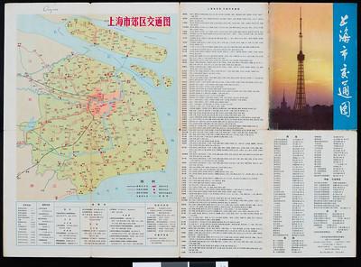 Shanghai shi jiaotong tu