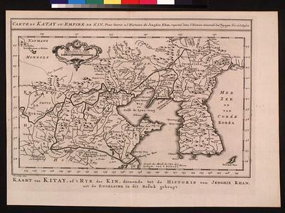 Carte du Katay : ou, Empire de Kin, pour servir a l'histoire de Jenghiz Khan