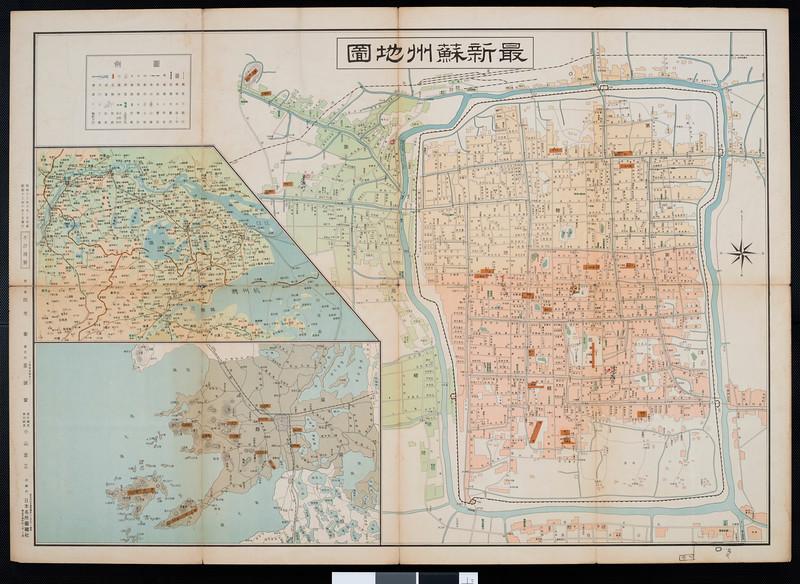 Zuixin Suzhou ditu