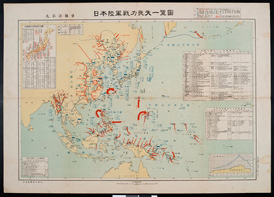 Nihon rikugun senryoku sōshitsu ichi ranzu