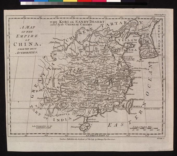 A map of the empire of China : from the best authorities.
