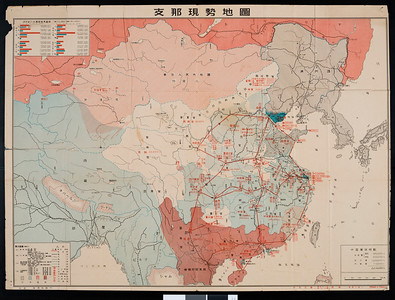 Map of present day China (Japanese, 1936)