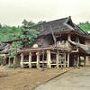 Village Jinuo - 基诺村