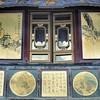 Jianshui - Hôtel de la famille Zhu - Pavillon des concubines - 建水