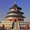 Beijing - Temple du Ciel - Pavillon de la Prière pour de bonnes moissons - 北京。天坛