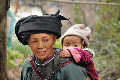 Da Bien - Ethnie Shui - 水族