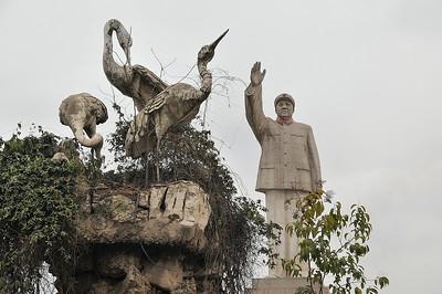 Salué par Mao à Guiyang - 贵阳