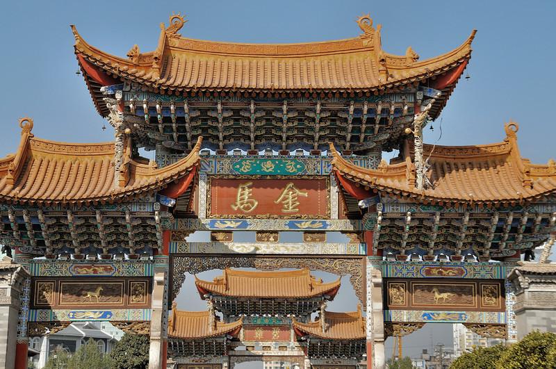 Kunming - Les portes reconstruites de la ville - 昆明