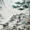 Dali - Peinture murale - 大理