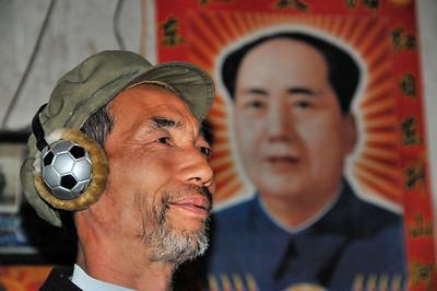 Mao vintage et oreillettes branchées - 苗族