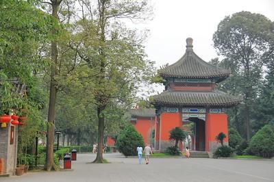 Chengdu - Vieille ville - 成都