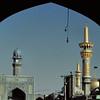 Mashhad - Ville sainte - مشهد