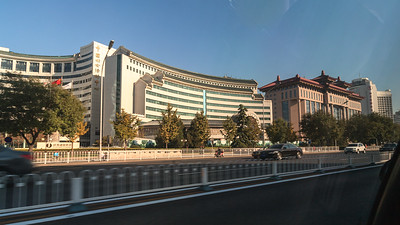 Agricultural Bank of China Mansion, Beijing,