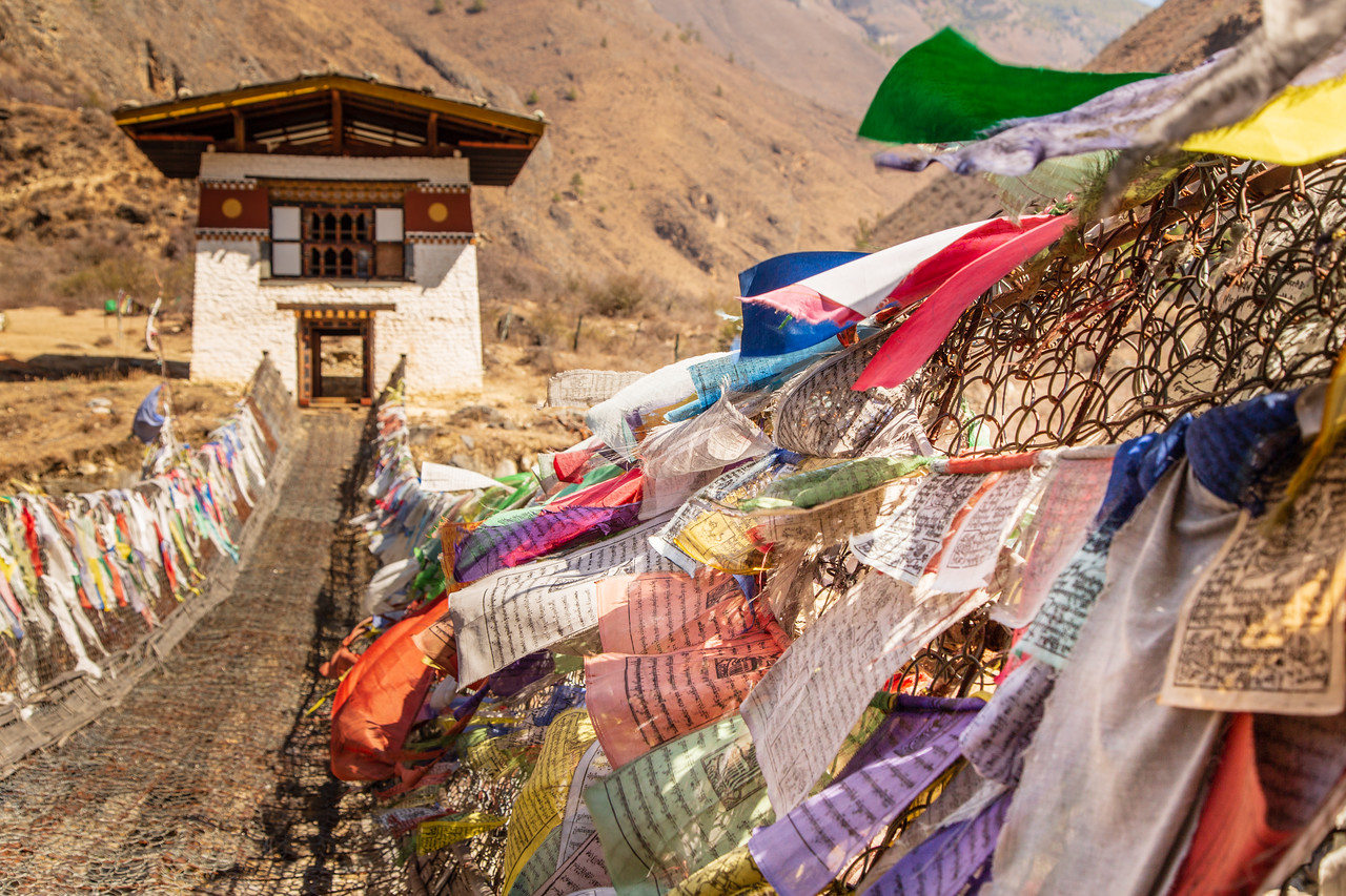 Tachog Lhakhang Monastery and Bhutan Prayer Flags the Iron Chain Bridge