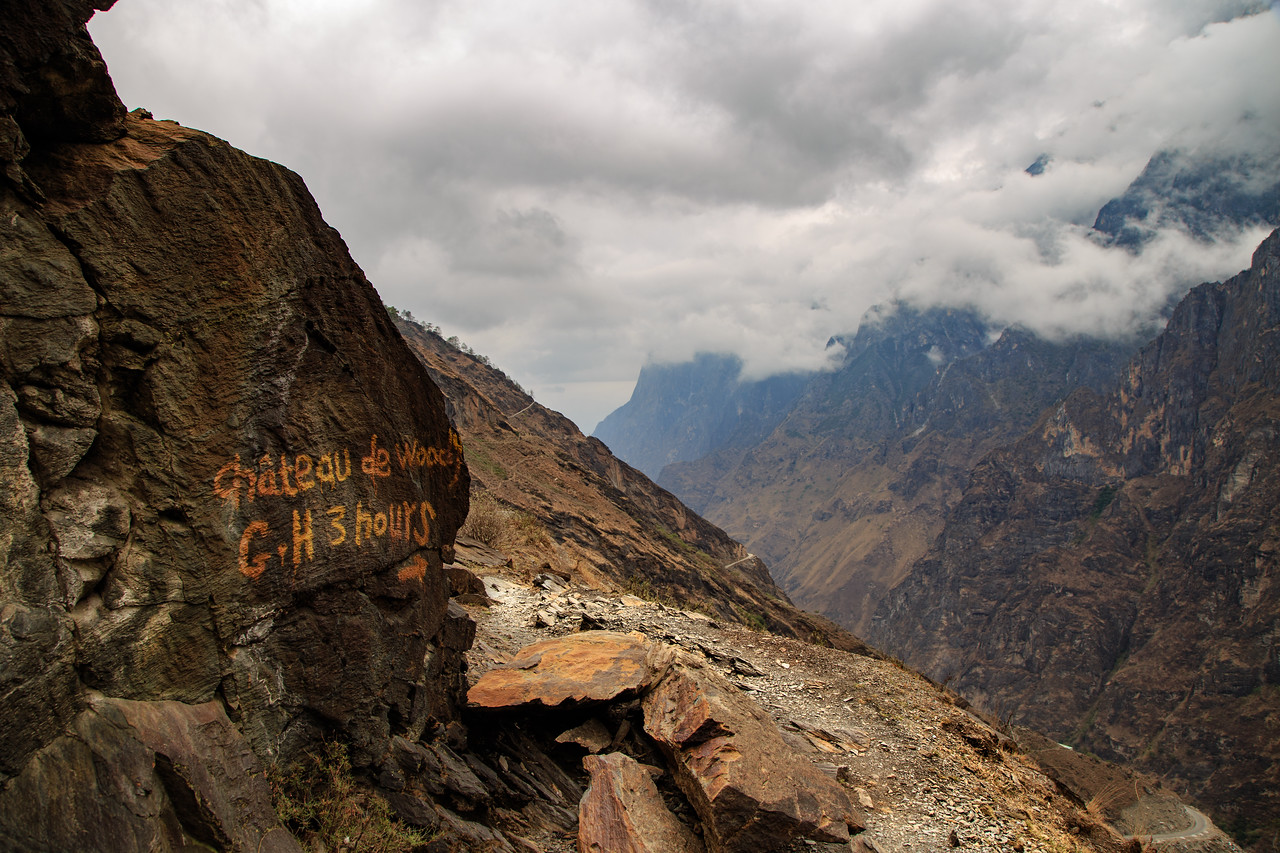 The Tiger Leaping Gorge Trail was Well Marked, but a BIt Scary at Times