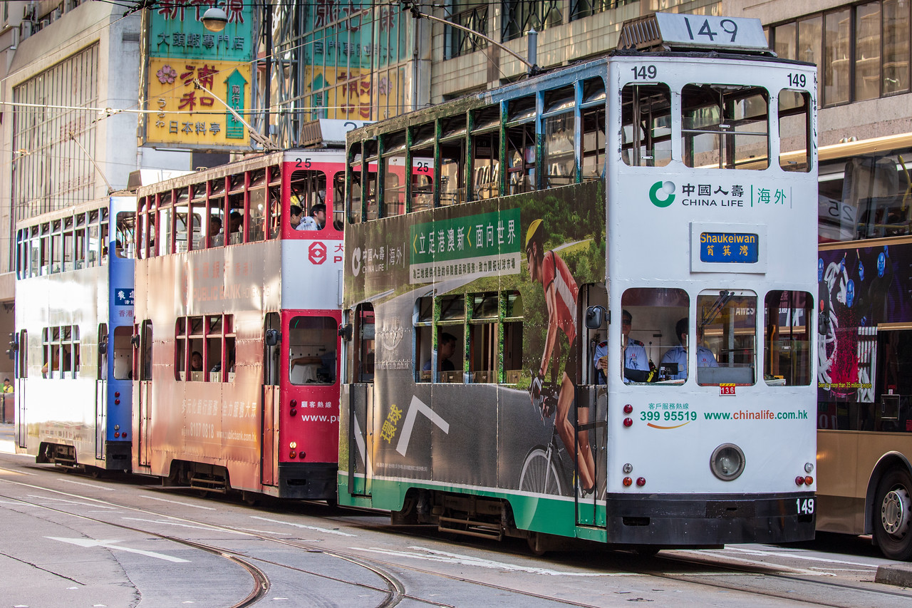 Double Decker Trams on Hong Kong Island