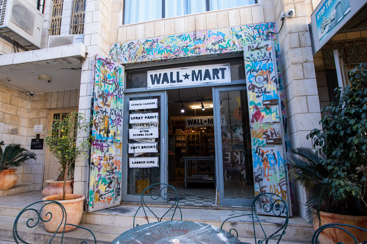 Wall*Mart in Bethlehem (Hopefully WALMART USA Won't Try to Close Them Down)