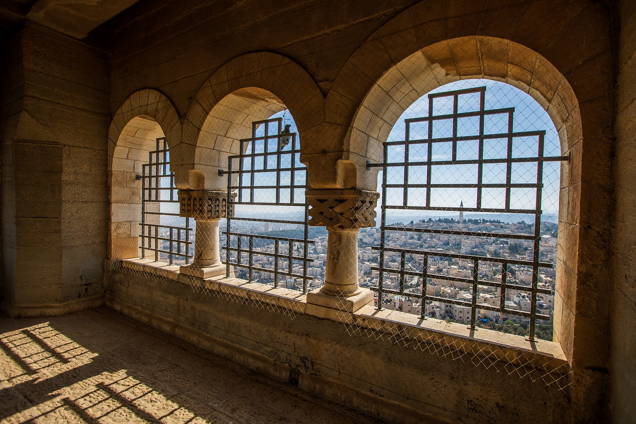 View of Jerusalem From Augusta Victoria