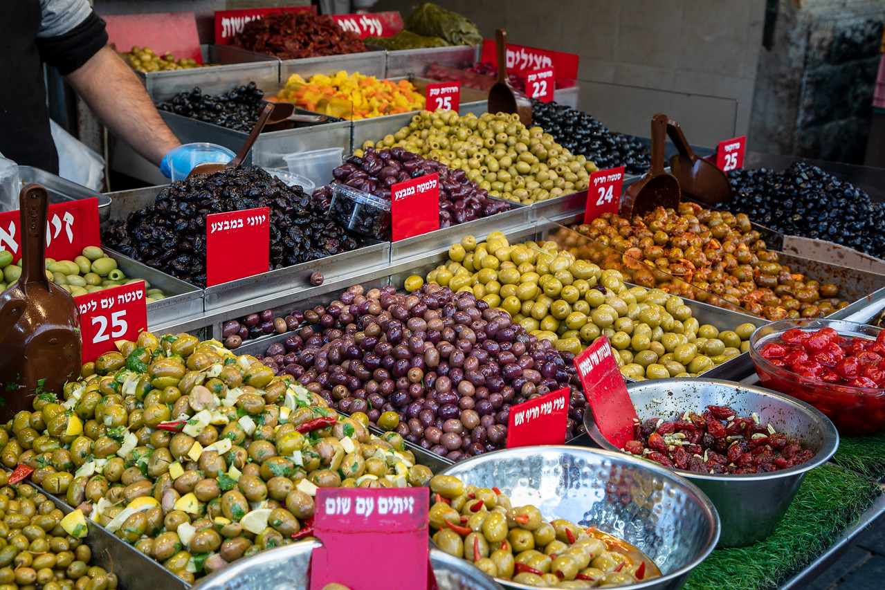 Variety Olives in the Mahane Yehuda Market