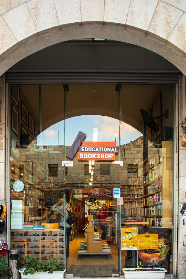 Educational Bookshop Storefront
