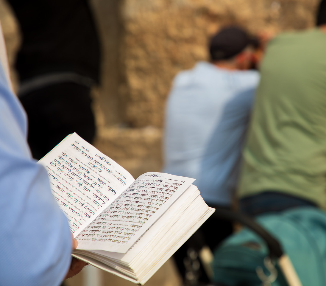 Photography Is Permitted at the Wailing Wall, But Be Respectful
