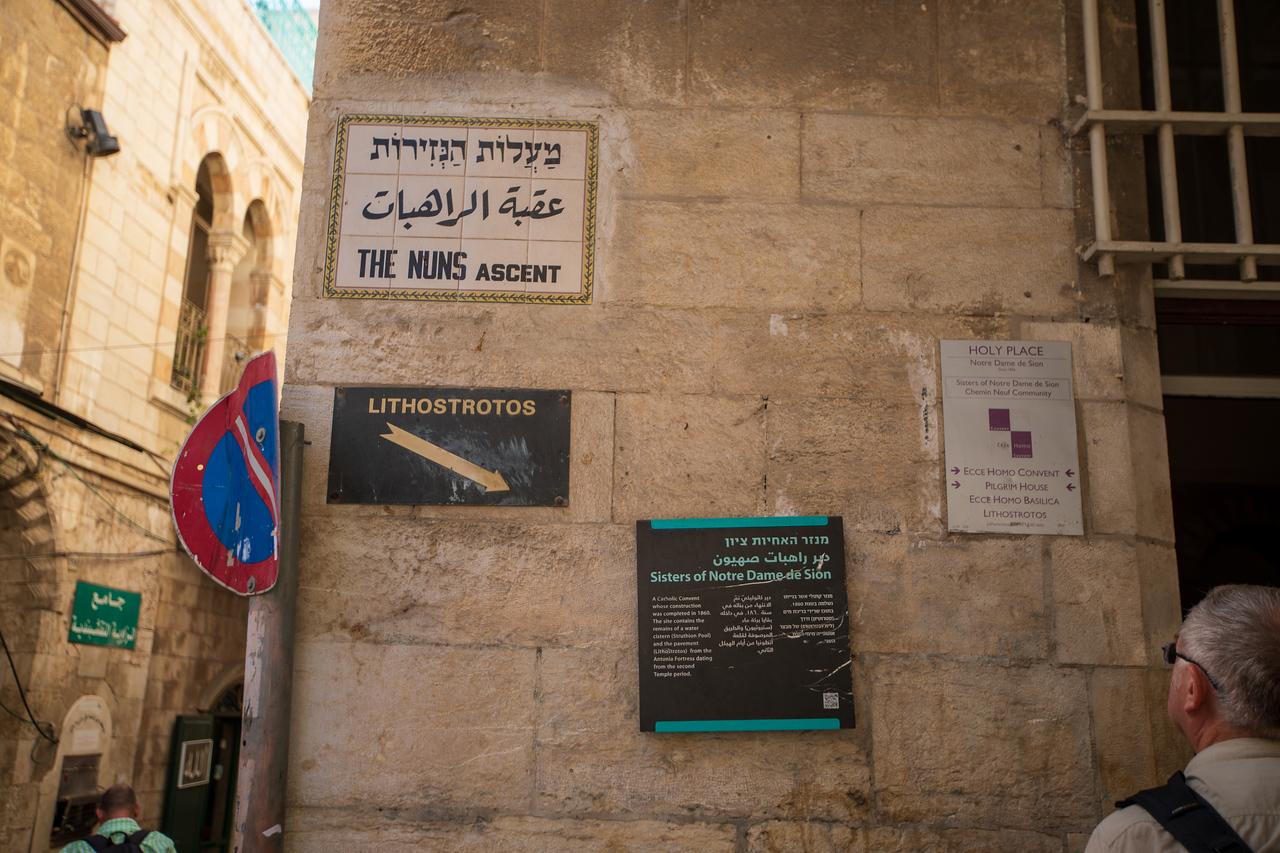 Entrance to the Lithostrotos via the Nun's Ascent on the via Dolorosa