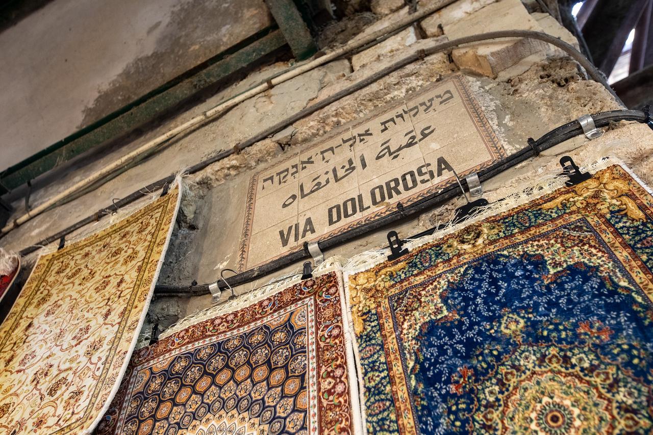 Carpet Shop on the Via DOlorosa