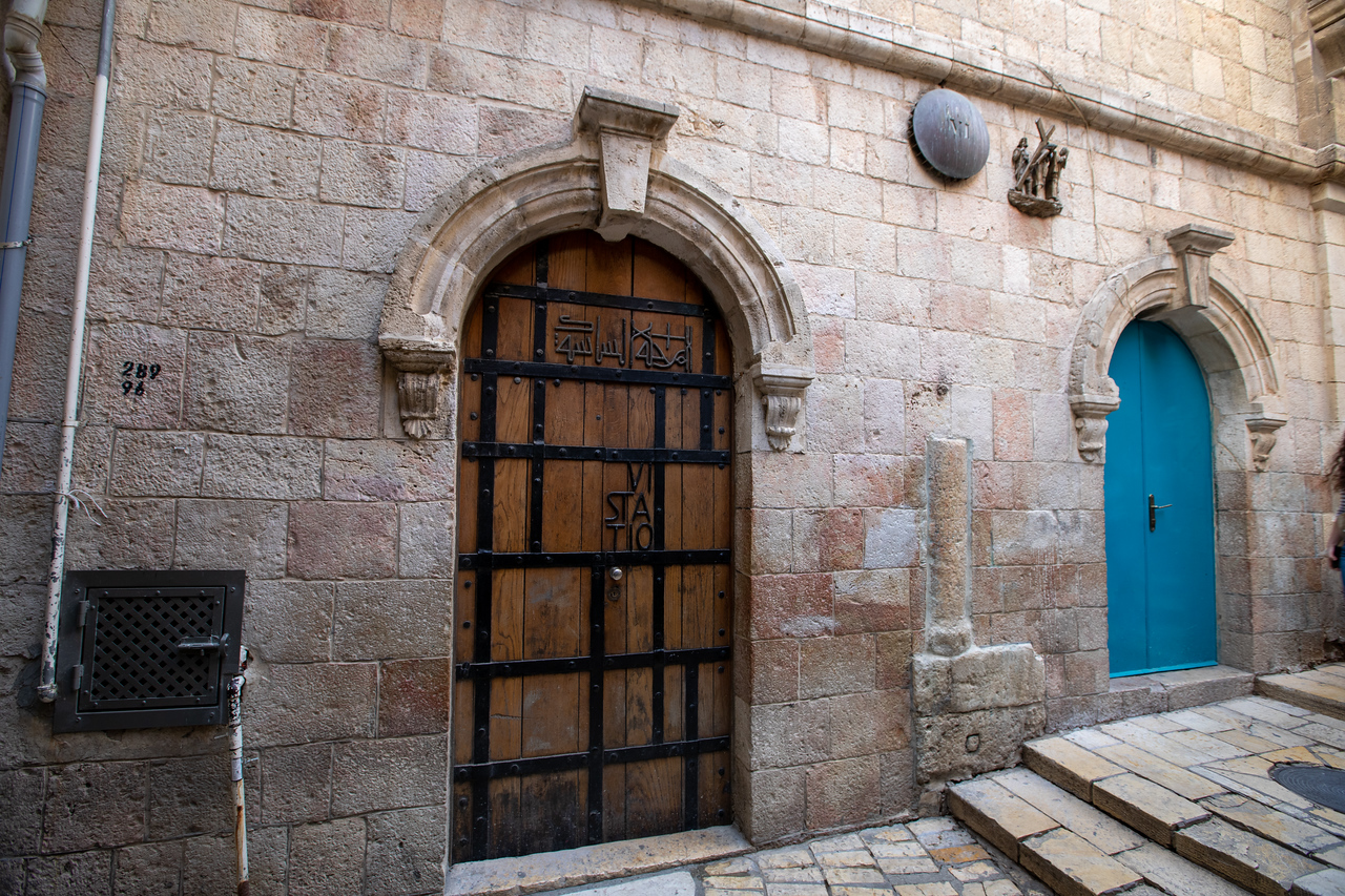 Entrance to Veronica's House Station Six of the Cross on the Via Dolorosa