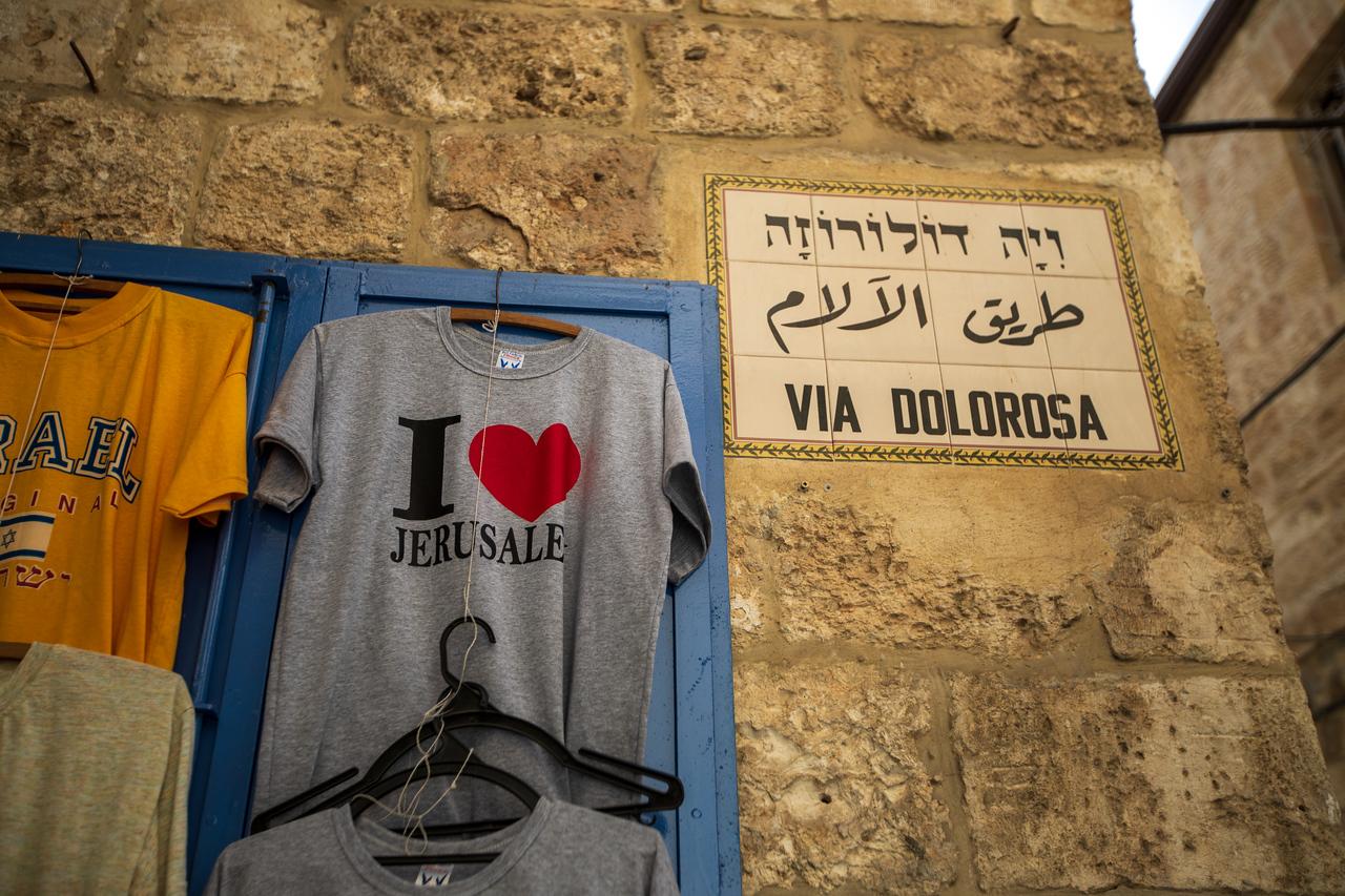 The Via Dolorosa and Souvenir Shop