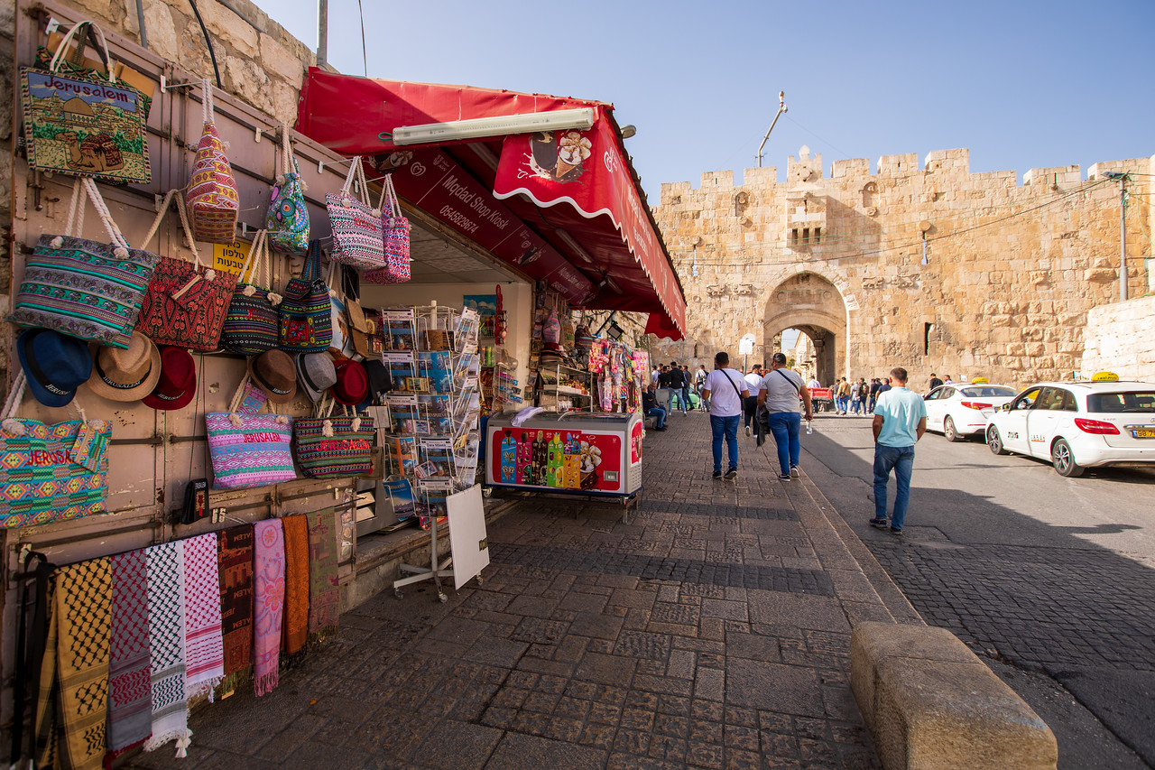 The Approach to Lions Gate in Jerusalem