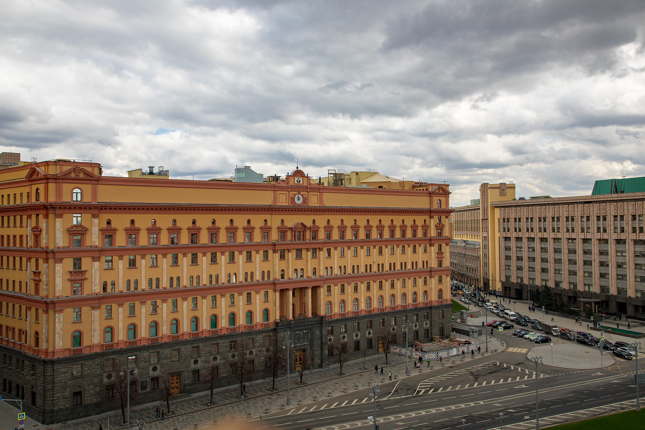 Lubyanka Building - The former headquarters of the KGB