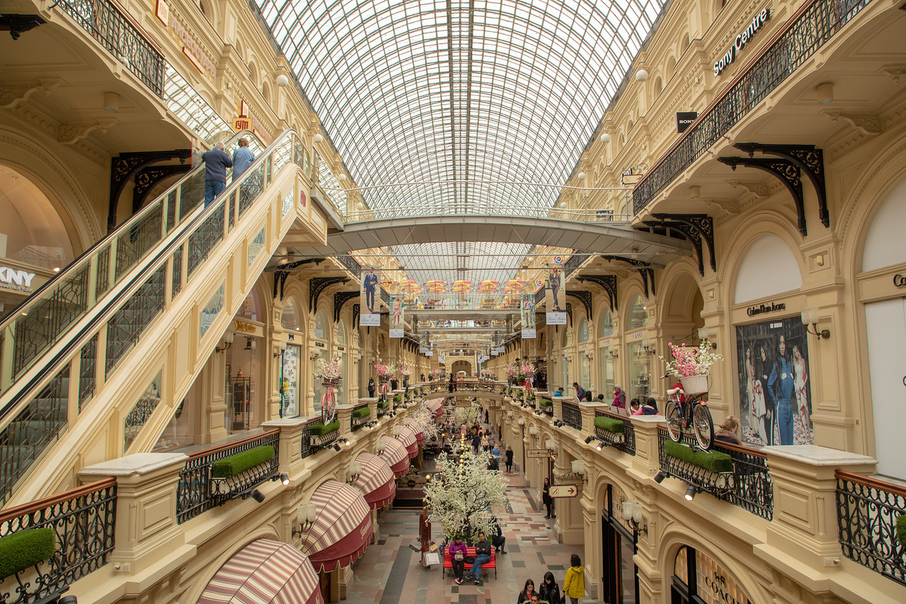 Gum Department Store in Moscow 2018