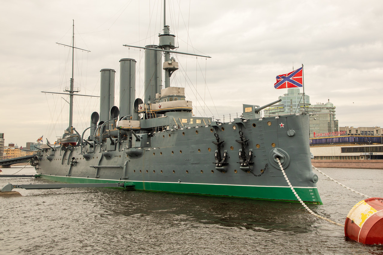 Petrogradsky Island where the Historic Cruiser Aurora is Moored
