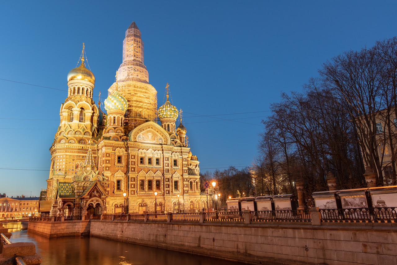 Photo of Church of Our Savior on the Spilled Blood