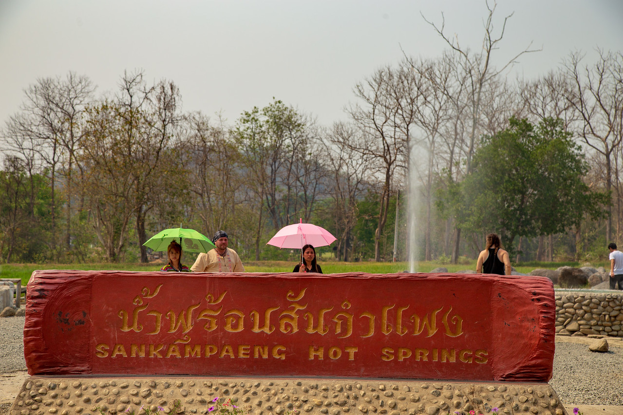 Entrance to San Kamphaeng Hot Springs