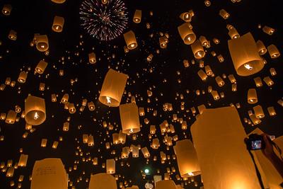 Yee Peng Lantern Festival