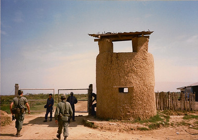 Mud guard tower to a Bolivian Air Force (AF) training site at the same runway where we operated from