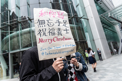 On December 16, 2019, office workers and local residents in Taikoo Shing took time during their lunch break to write messages of love, hope, and seasons greetings to those that have been detained by police over the past six months of pro-democracy protests in Hong Kong.